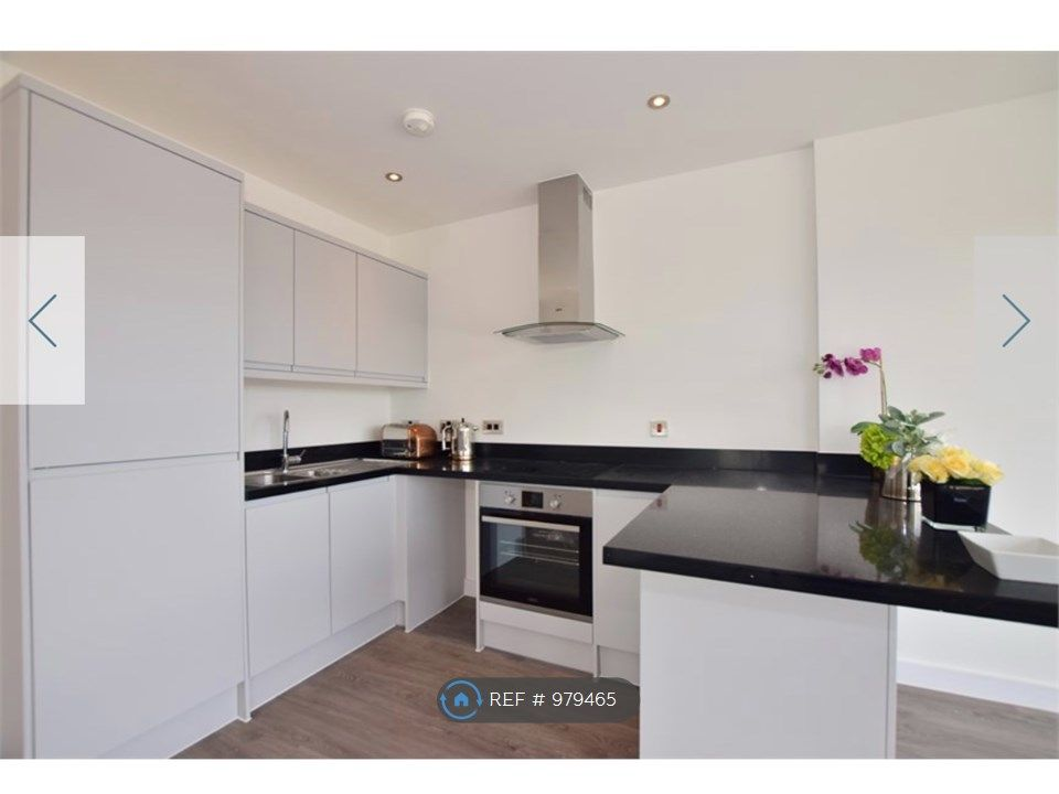 2 Bedroom Flat to rent in Romford, St Edwards Way