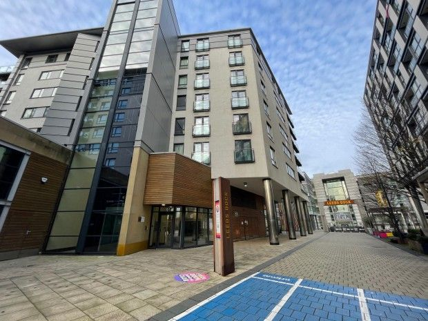 1 Bedroom Apartment to rent in Leeds,  McClure House